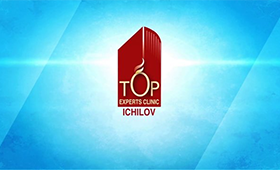 Top Ichilov clinic